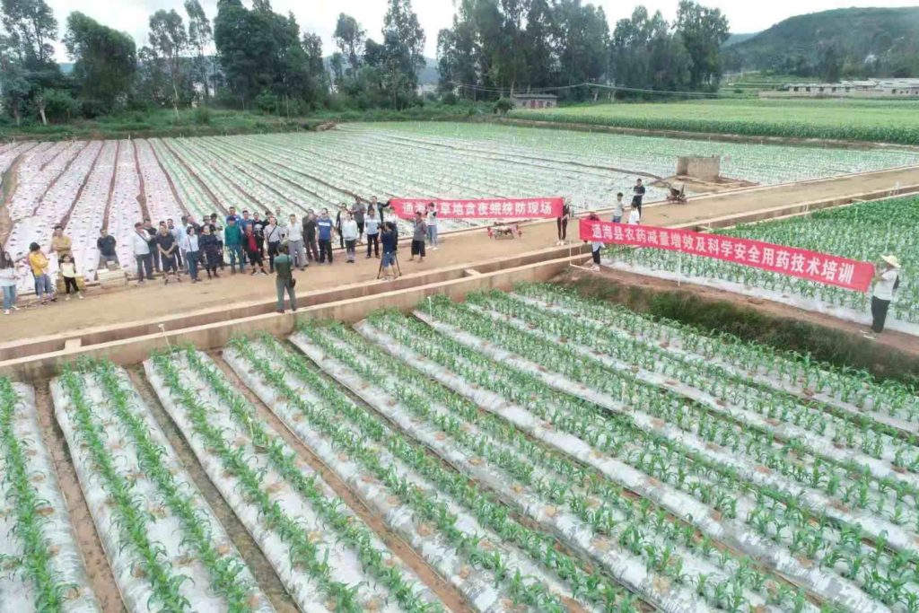 xag, dron rolniczy, rolnictwo, uprawy